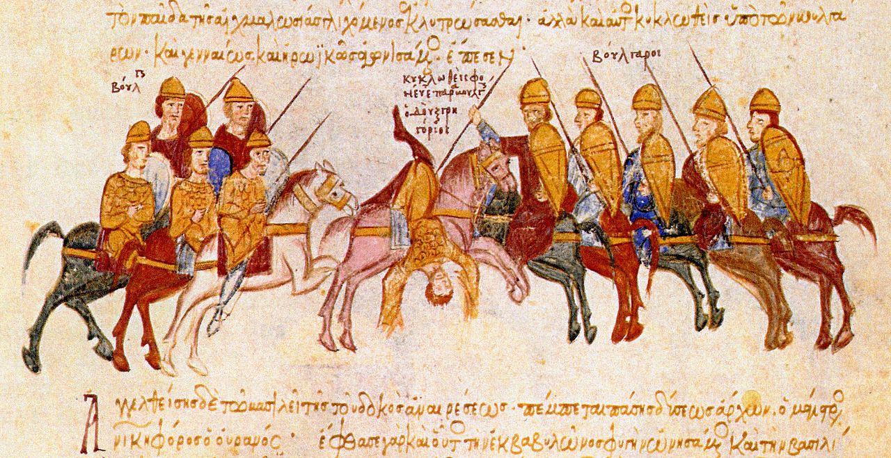 1280px-skylitzes-bulg_kill_gregorios