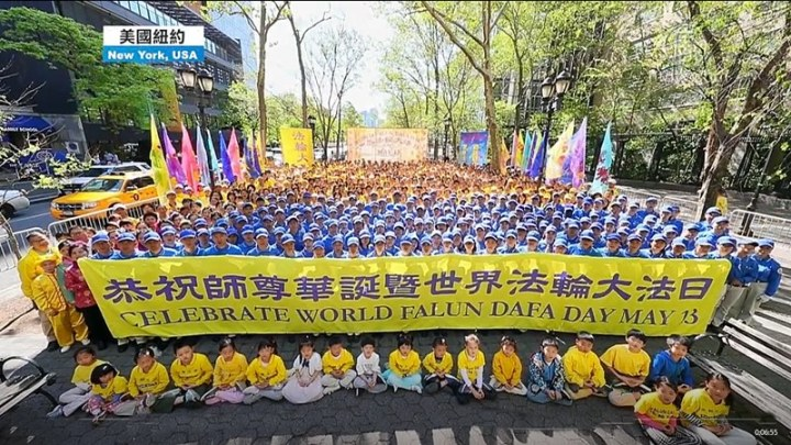 2018-05-11-Picture-FDIC-Svetoven-Falun-Dafa-den-NYC